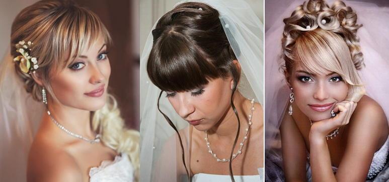 Свадебные прически на среднюю длину с челкой фото